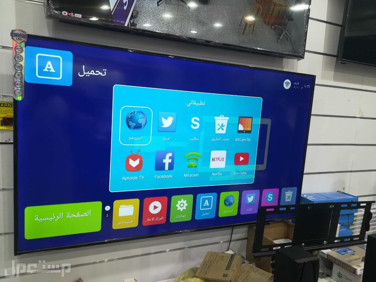 شاشات تلفزيون ذكي4k مع التوصيل المجاني داخل الرياض.