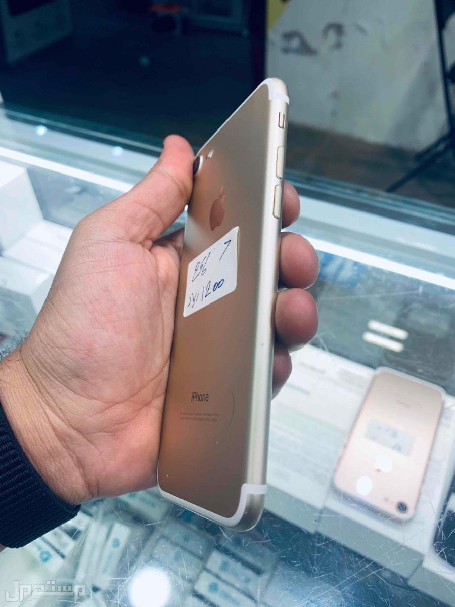 للبيع ايفون 7 ذهبي 256 مستخدم