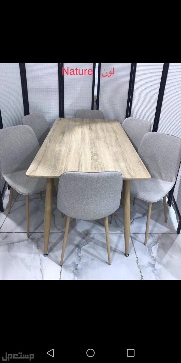 طاولة طعام   الشكل الجديد جديده🍽 بالكرتون