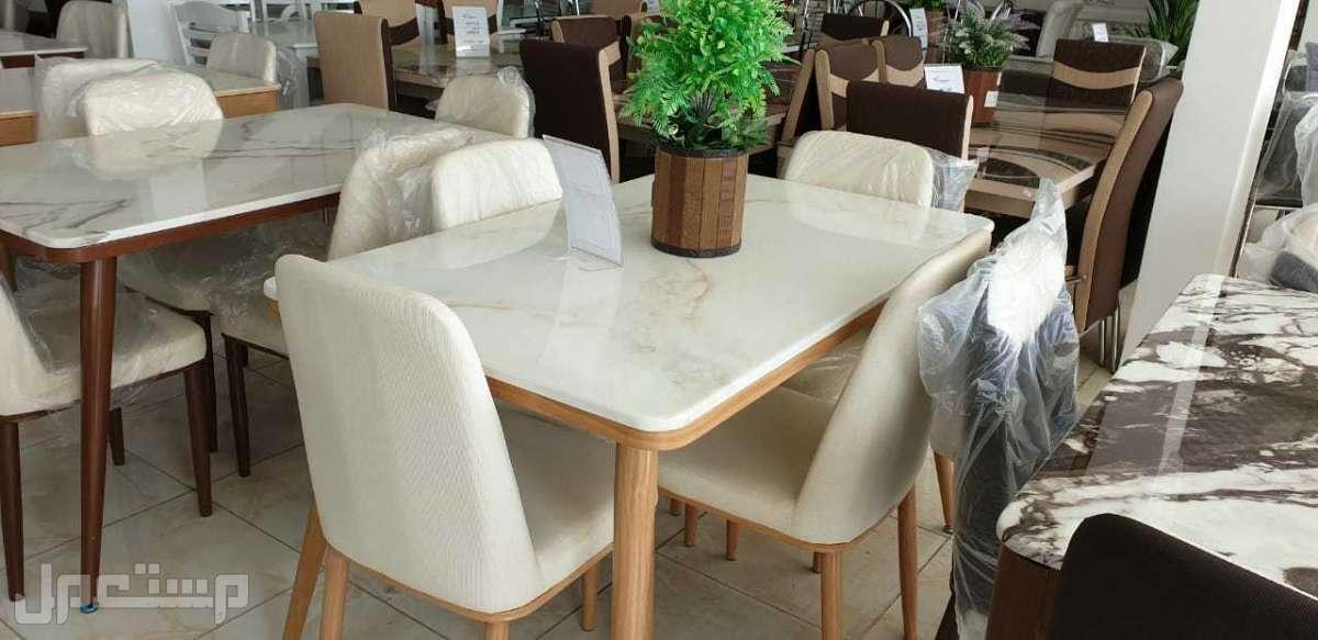 طاولة عليك ومكنسة علينا طاولة رخام 4 كراسي