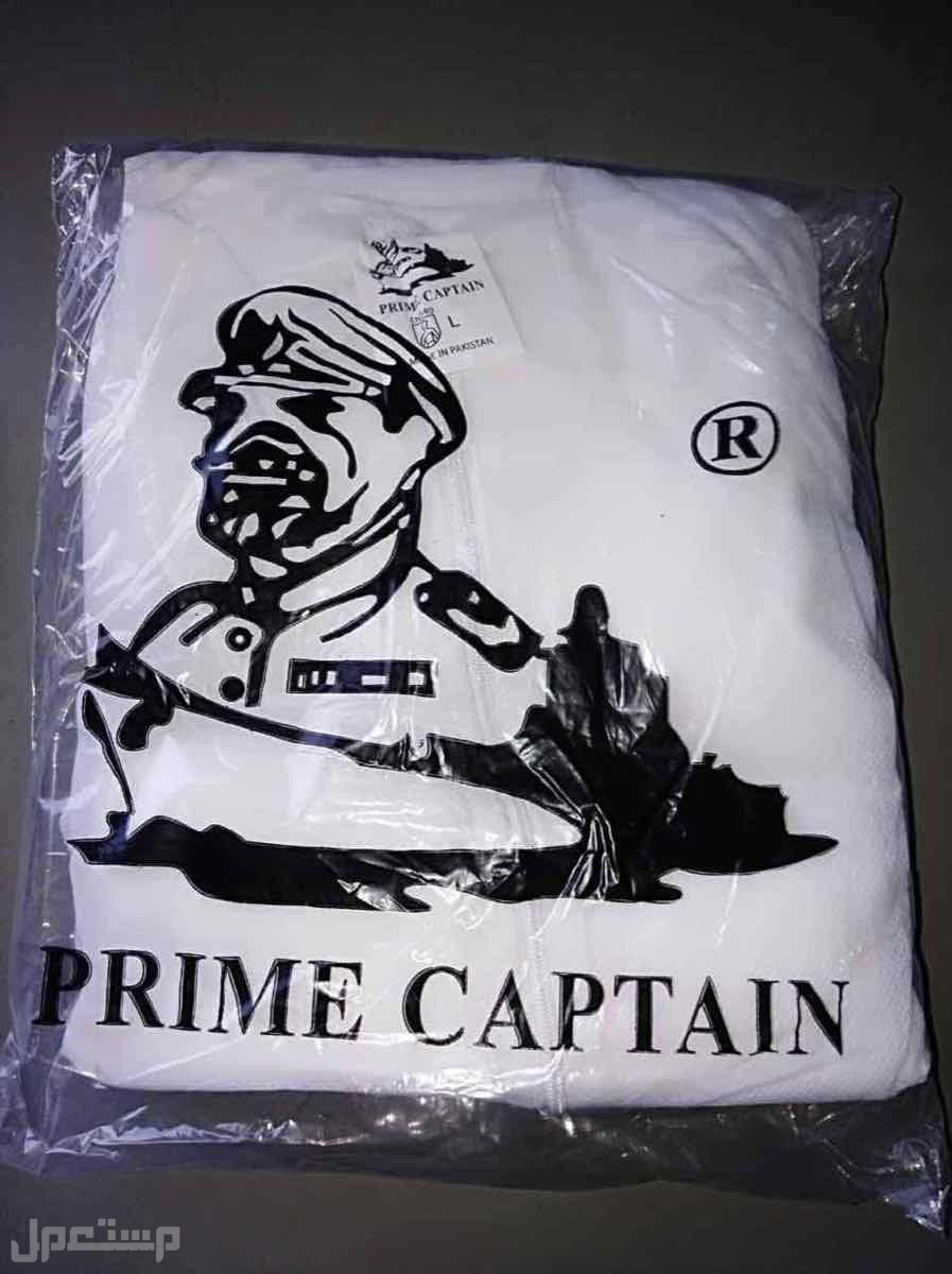 بدلات استخدام مره واحد Disposable Coverall Prime-Captain-disposable-coverall-Jeddah
