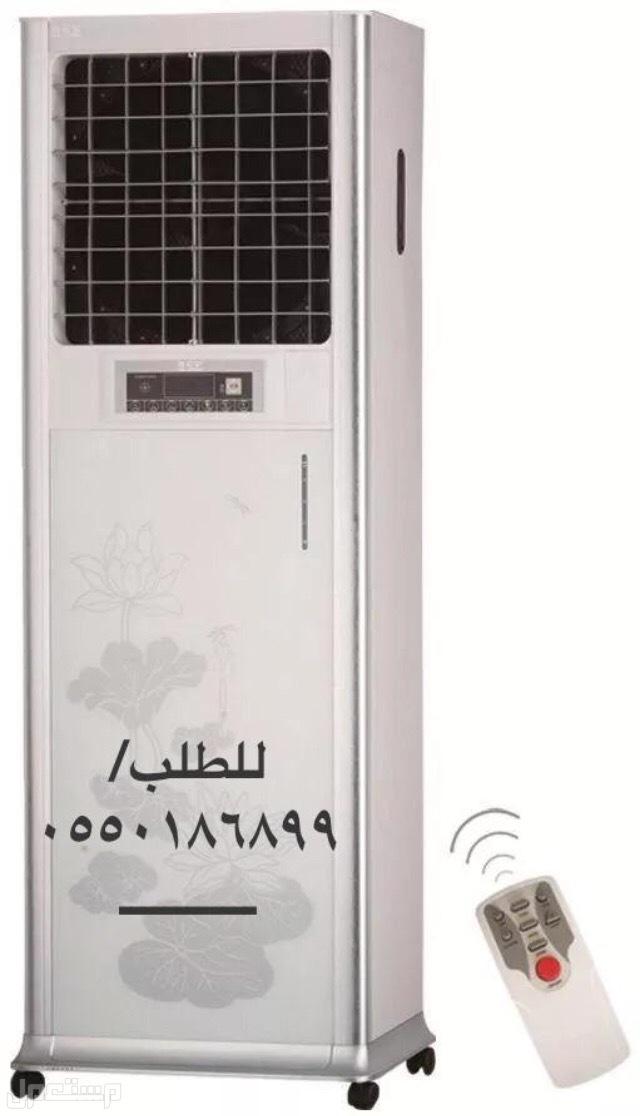 مكيف صحراوي دولابي 200 واط