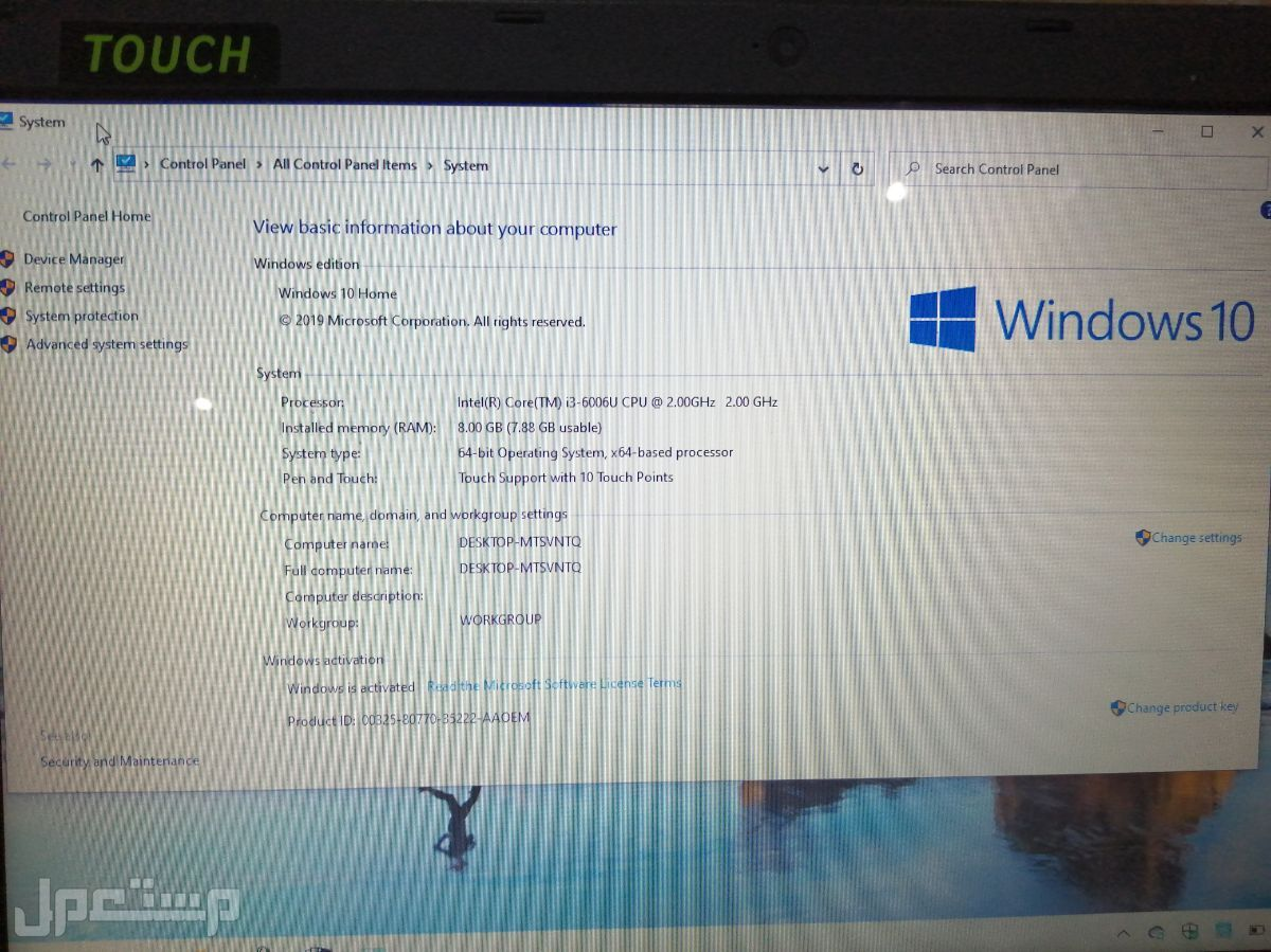 لاب توب ايسر core i3 6th laptop
