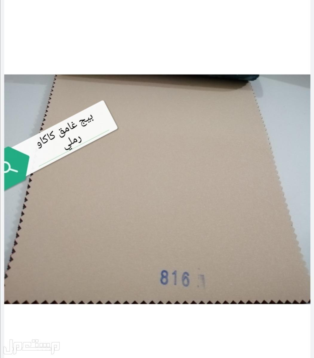 ستائر رول تفصيل تايواني سعر المتر 55