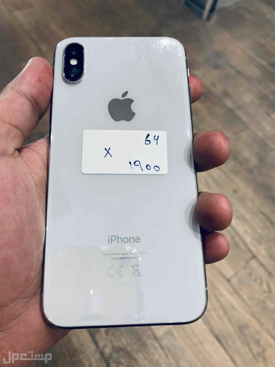 للبيع ايفون اكس 64 ابيض مستخدم