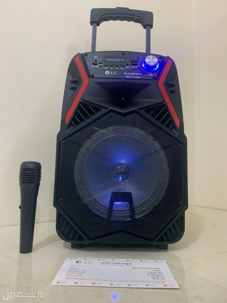 مكبر صوت بلوتوث من DLC كامل الوظائف مناسب للحفلات والمناسبات الخاصة 15 واط