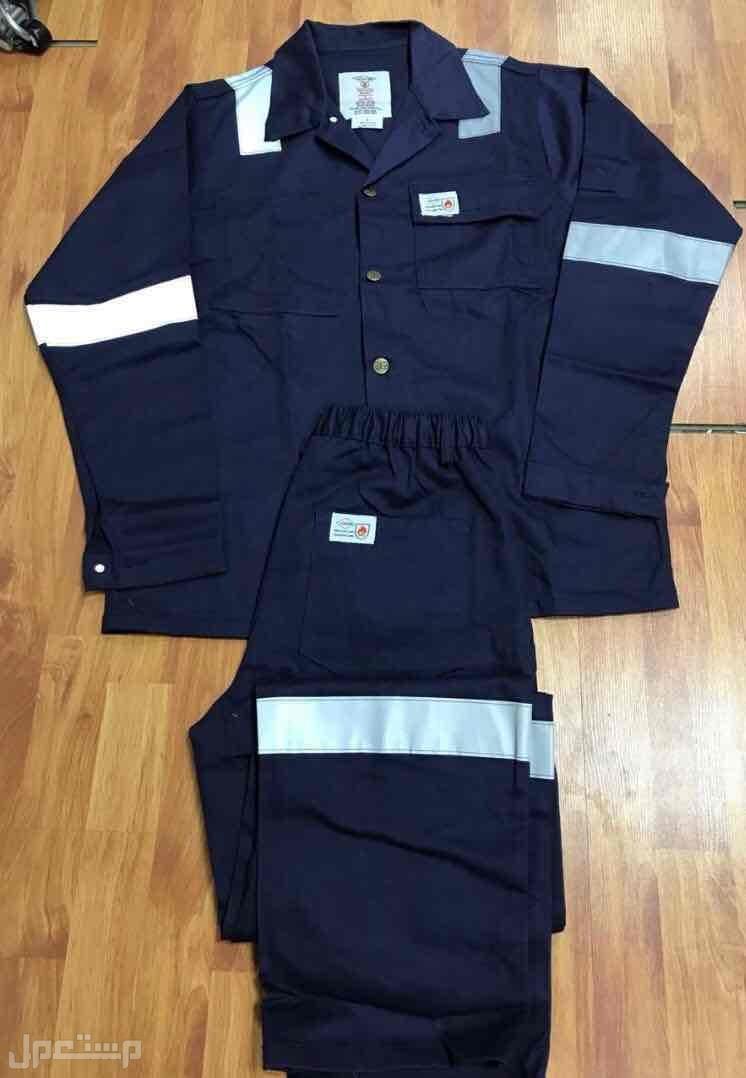 بدلات مقاوم للحريق  FR Coverall / Fire Retardant Uniform بدلات-مقاوم-للحريق