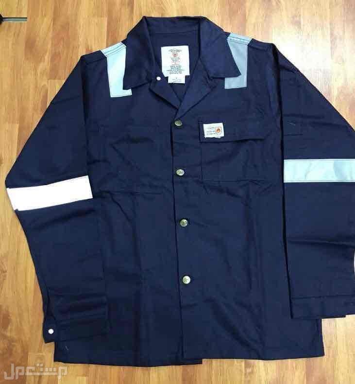 بدلات مقاوم للحريق  FR Coverall / Fire Retardant Uniform بدلات-حريق-بجدة