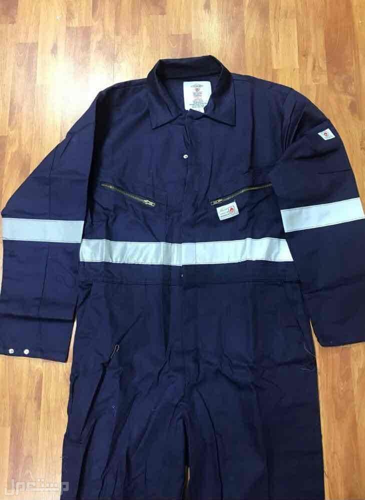 بدلات مقاوم للحريق  FR Coverall / Fire Retardant Uniform افرول-حريق-بجدة