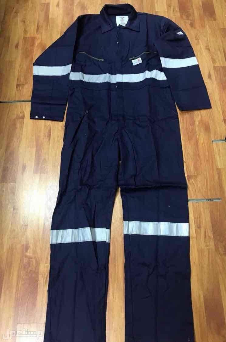 بدلات مقاوم للحريق  FR Coverall / Fire Retardant Uniform محلات-بيع-بدله-حريق-بجدة