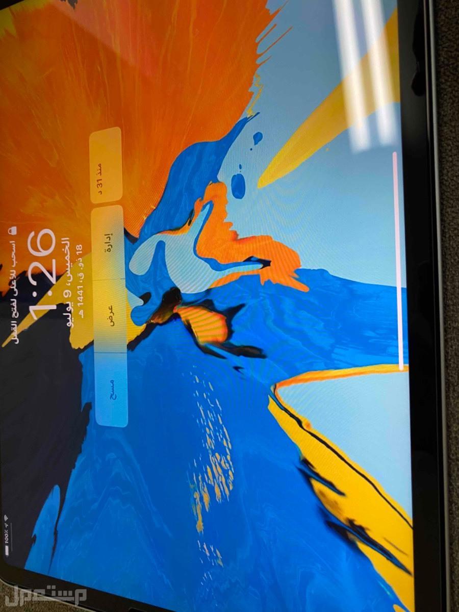 ايباد برو 2020 512 لون فضي مع كيبورد وكفر وحمايه شاشه