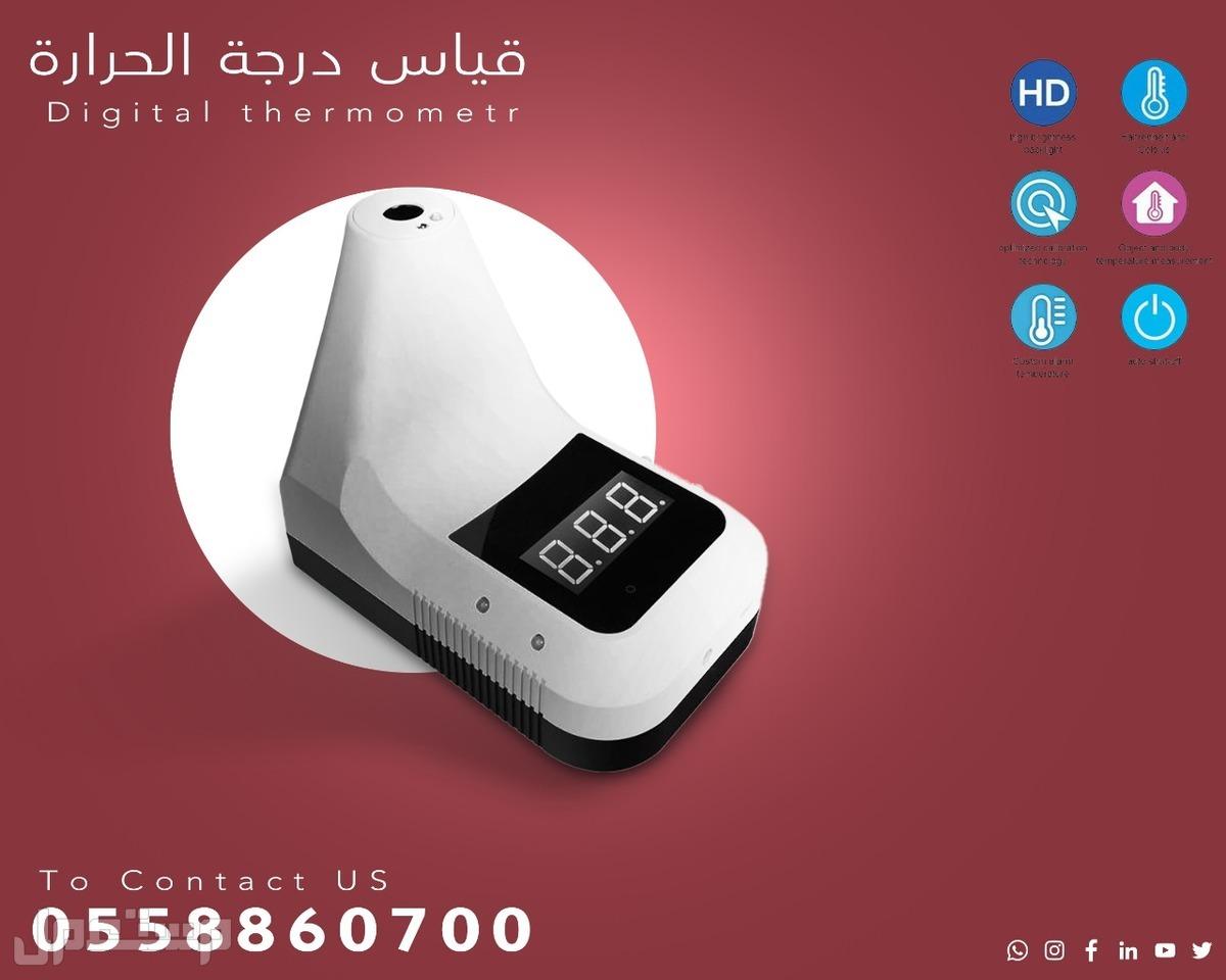 أجهزة ترموتر قياس درجة الرحراره
