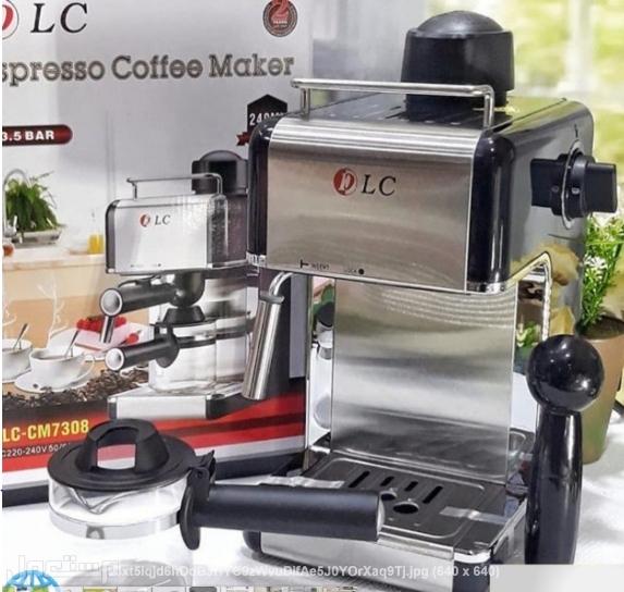 ماكينة صنع قهوة إسبرسو بسعة 240 مل