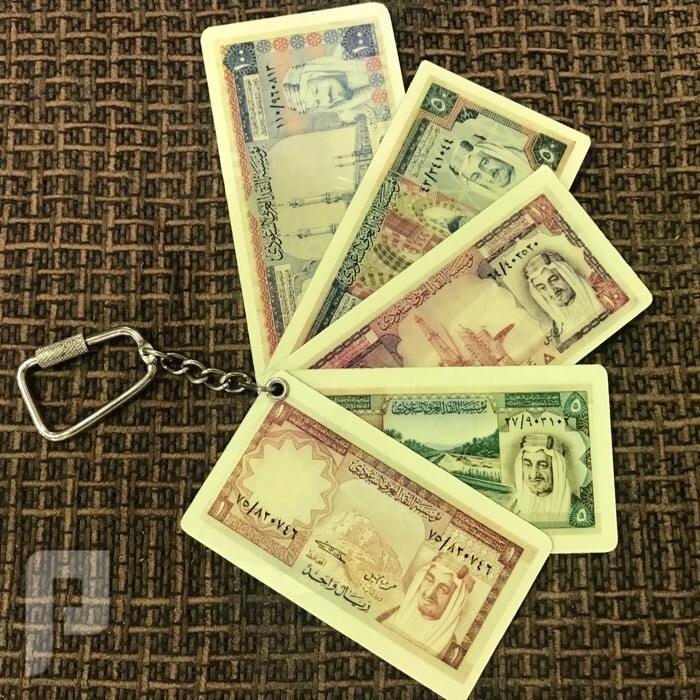 ميدالية مفاتيح قديمة