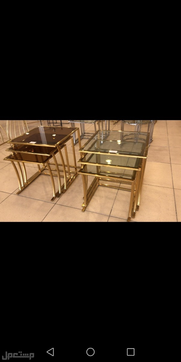 طاولات خدمة 3 قطع