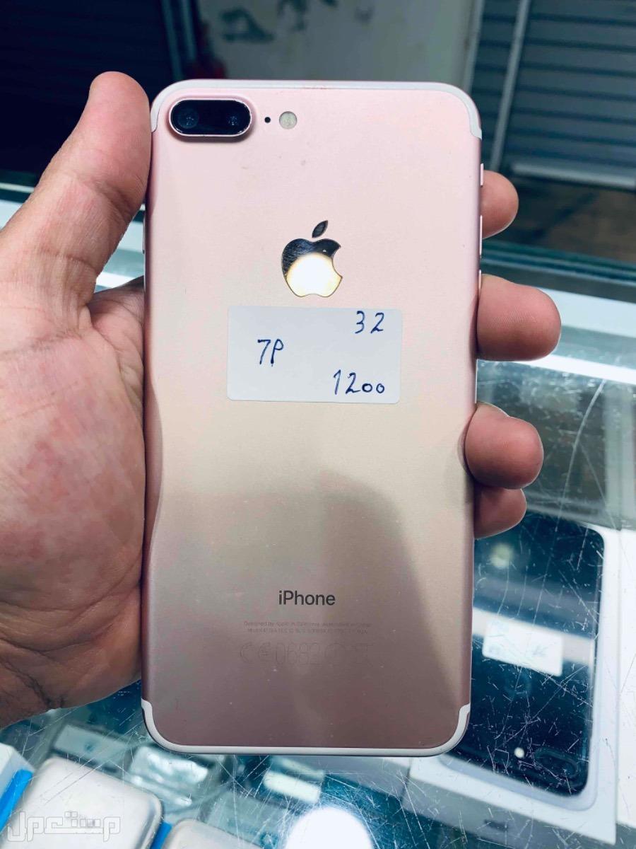 للبيع ايفون 7 بلس 32 مستخدم وردي