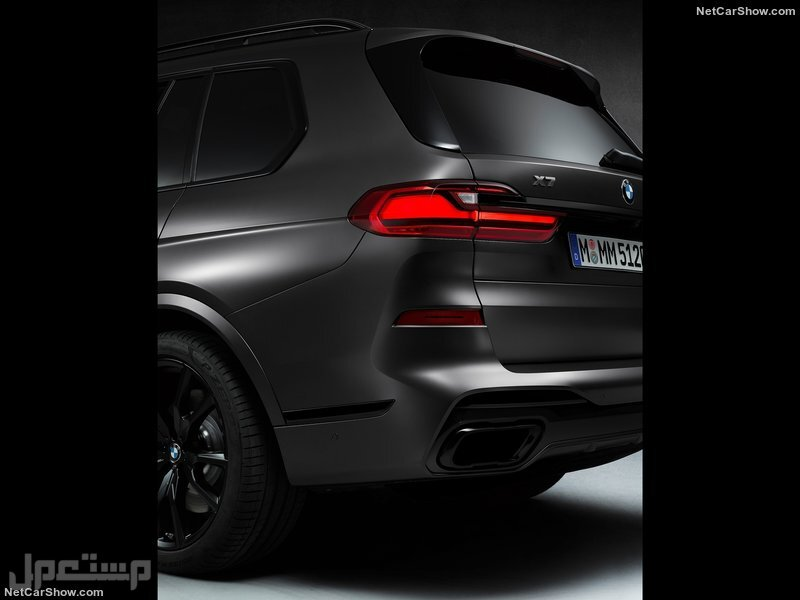 BMW X7 Dark Shadow Edition (2021)