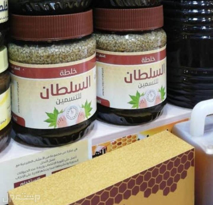 جميع أنواع العسل سدر دوعن عصيمي سمره