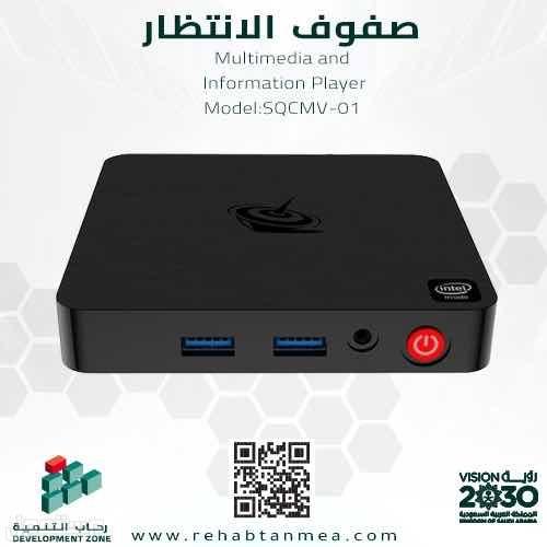 وحدة عرض فيديو لانظمة صفوف الانتظار وترتيب العملاء موديل SQCMVV-01