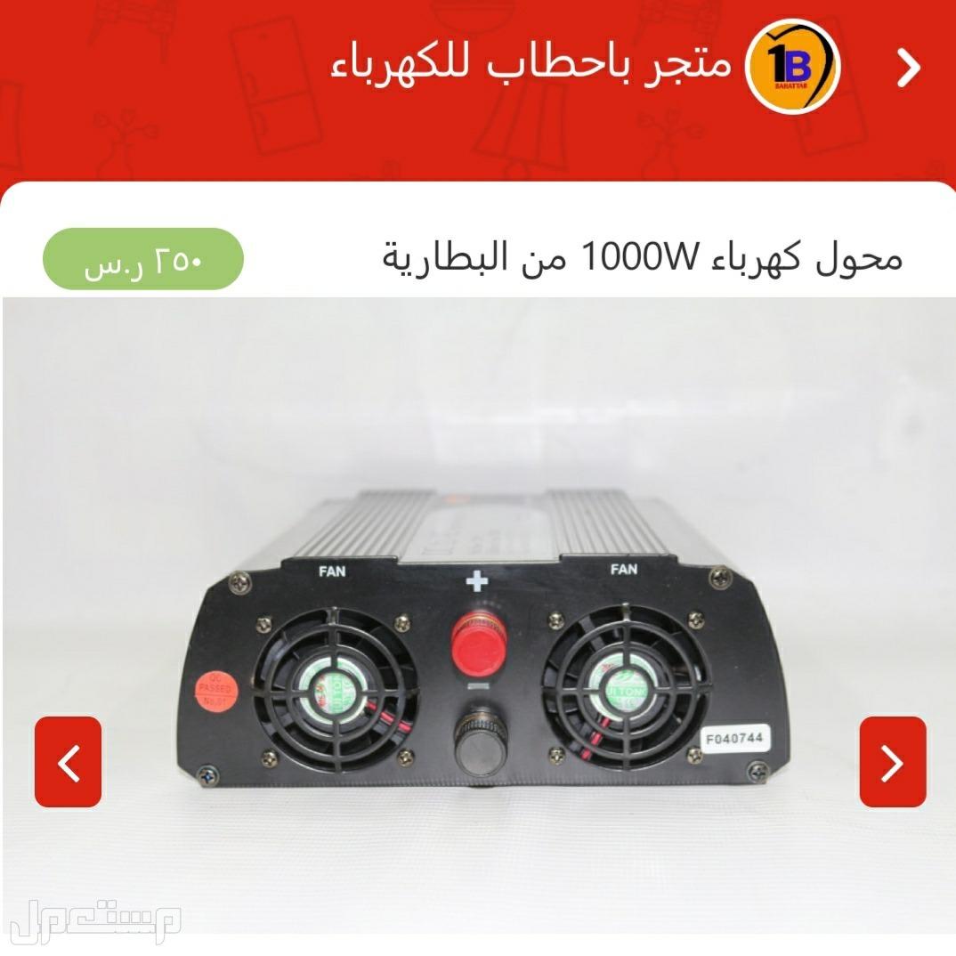 محول كهرباء من البطارية 1000 وات