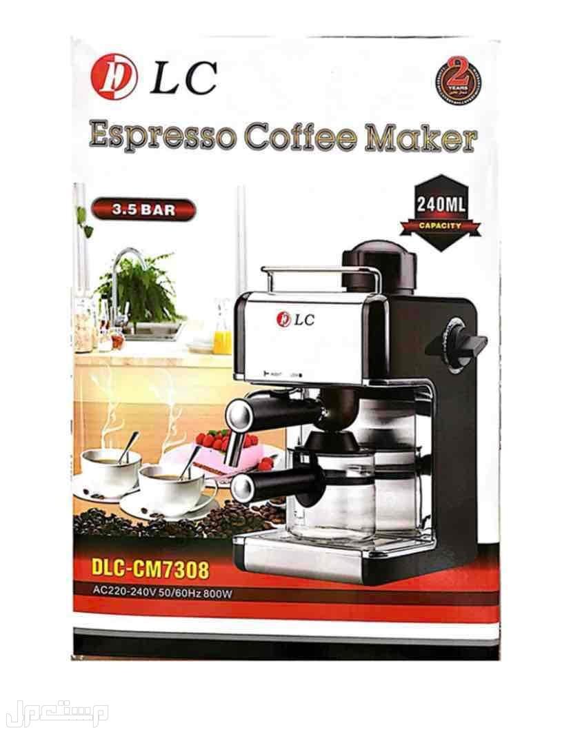 ماكينة صنع القهوة التركية والكابتشينو
