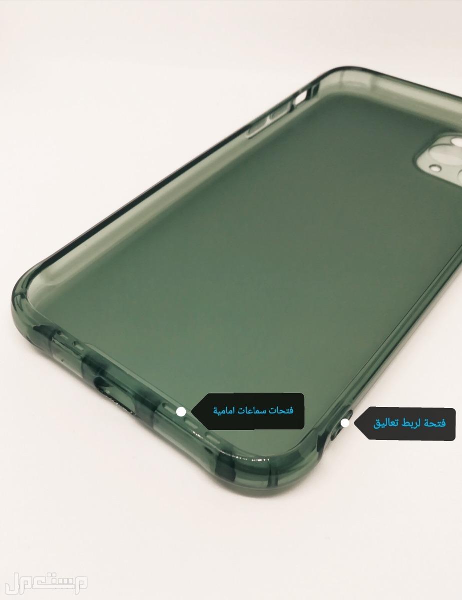 كفر حماية لآيفون 11 برو ماكس