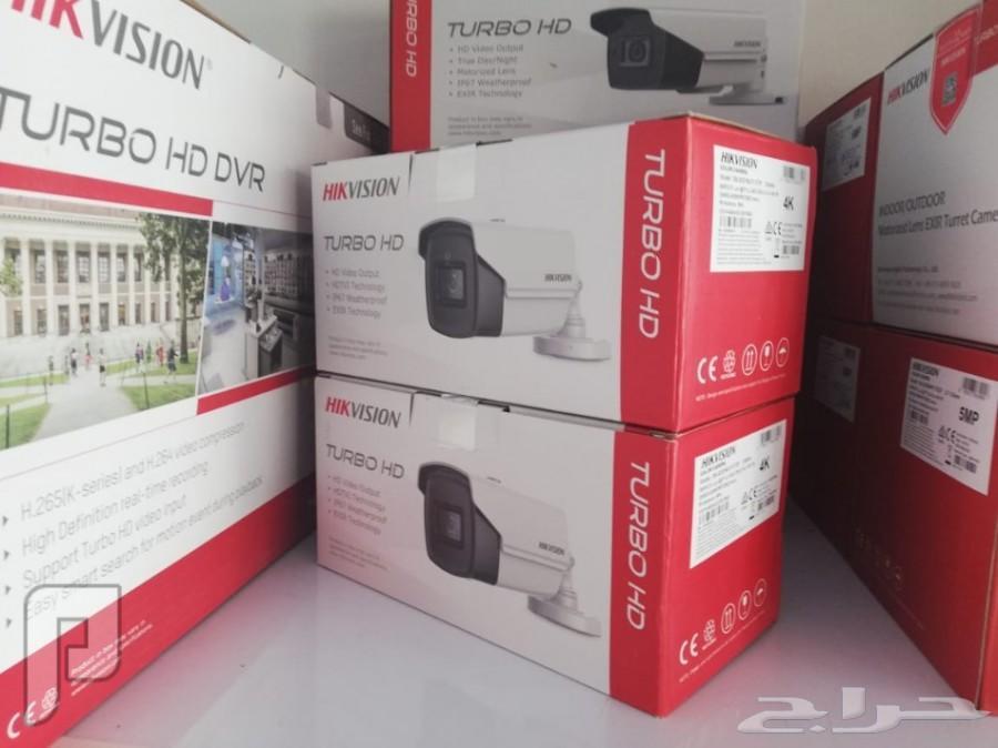 كاميرات مراقبة بأعلى جودة 8 ميجابكسل