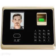 جهاز البصمه لتسجيل حضور وانصراف الموظفين