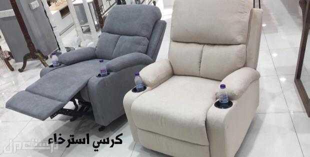 كرسي استرخاء وهزاز قماش ممتاز جديد بالكرتون