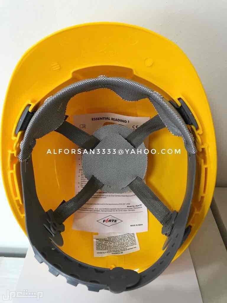 خوذة سلامة Safety Helmet خوذة-سلامة-بجدة