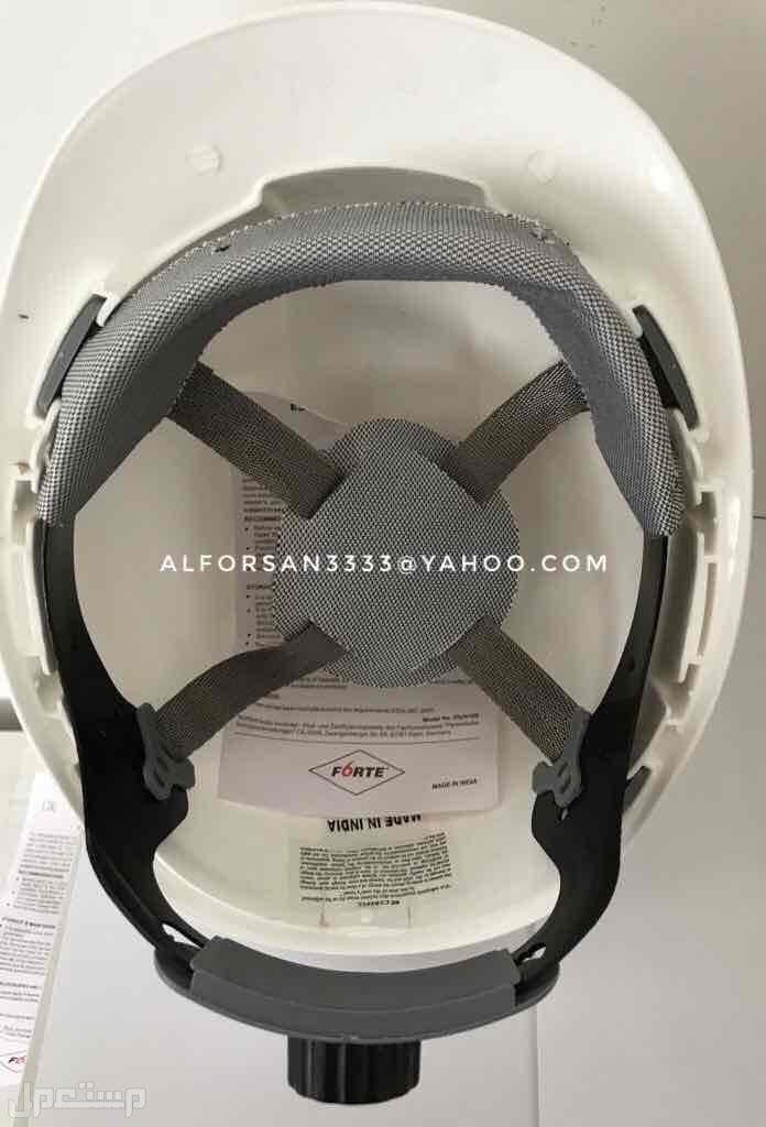 خوذة سلامة Safety Helmet safety-helmet-forte-brand-in-Jeddah-Saudia-Arabia