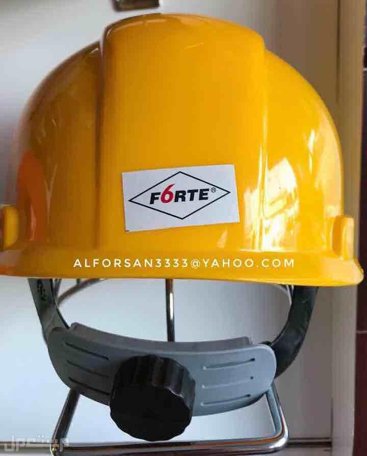 خوذة سلامة Safety Helmet خوذة-سلامة-ماركة-فورشي-بجدة-السعودية