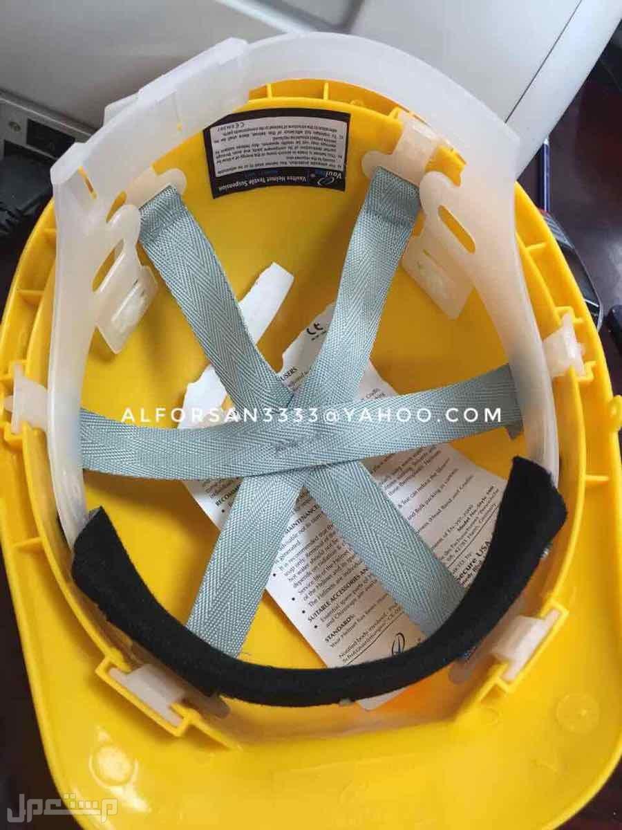 خوذة سلامة Safety Helmet Safety-Helmet-3M-in-Saudia-Arabia
