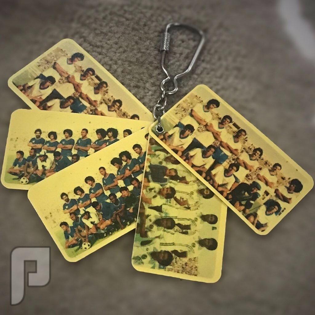 ميدالية مفاتيح الهلال