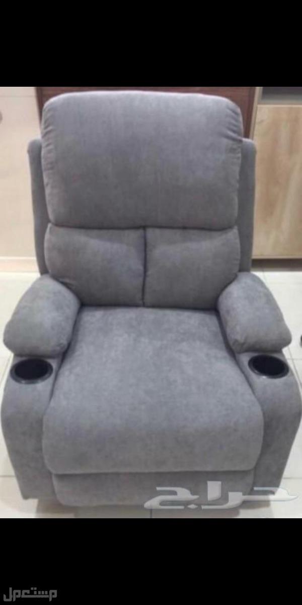 كرسي استرخاء هزاز وراحة