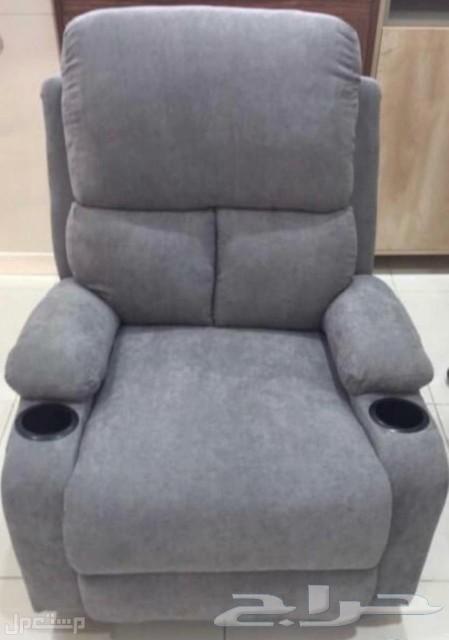 كرسي استرخاء وهزاز