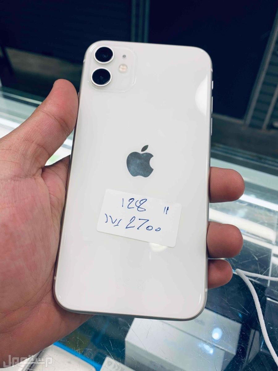 للبيع ايفون 11 مستخدم 128 ابيض
