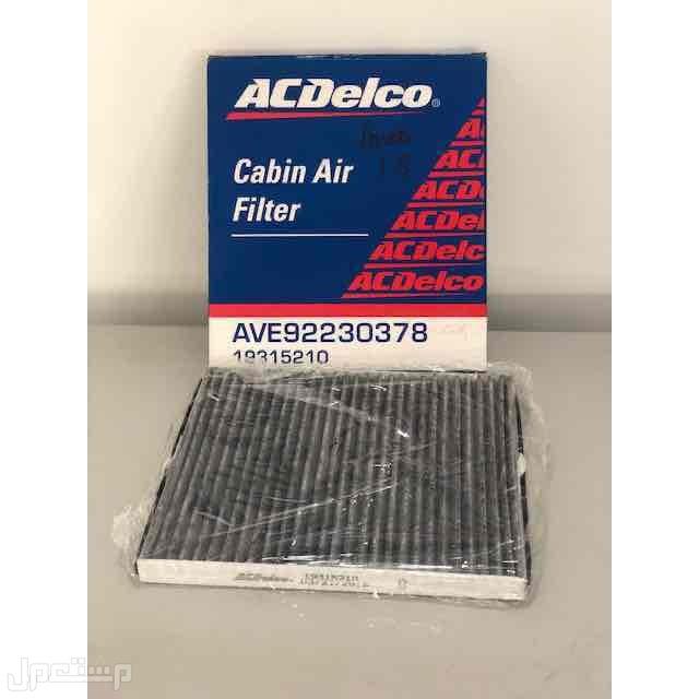 فلتر مكيف كربوني AC Delco للكزس GS350