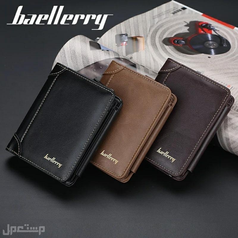 محفظة يعتمد عليها بطاقات وفلوس