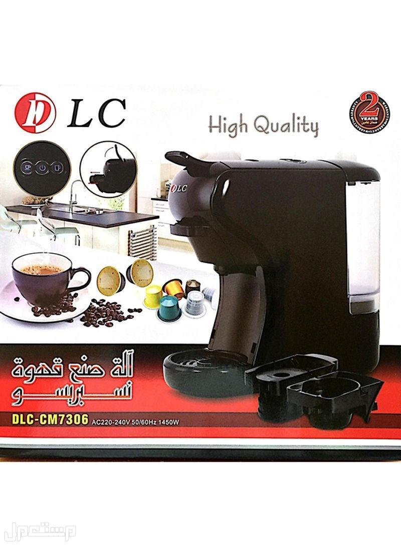 ماكينات صنع القهوة الكبسولات والبودرة