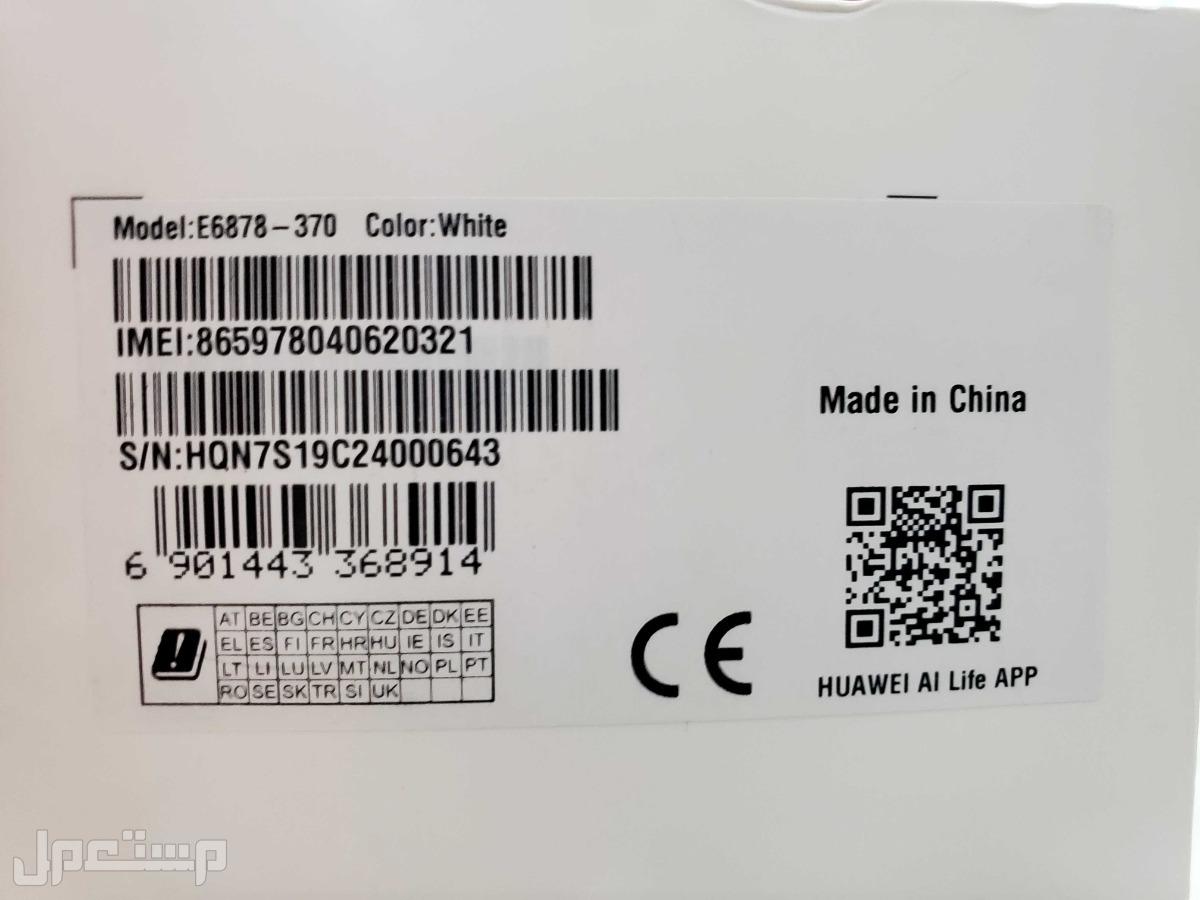 راوتر هواوي الجديد 5G ابيض