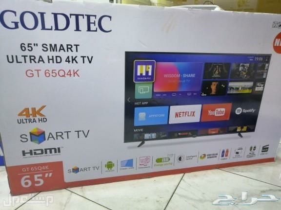 جديد البيت الأنيق شاشات جولتك الذكيه سمارت اندرويد 4k ULTRA HD