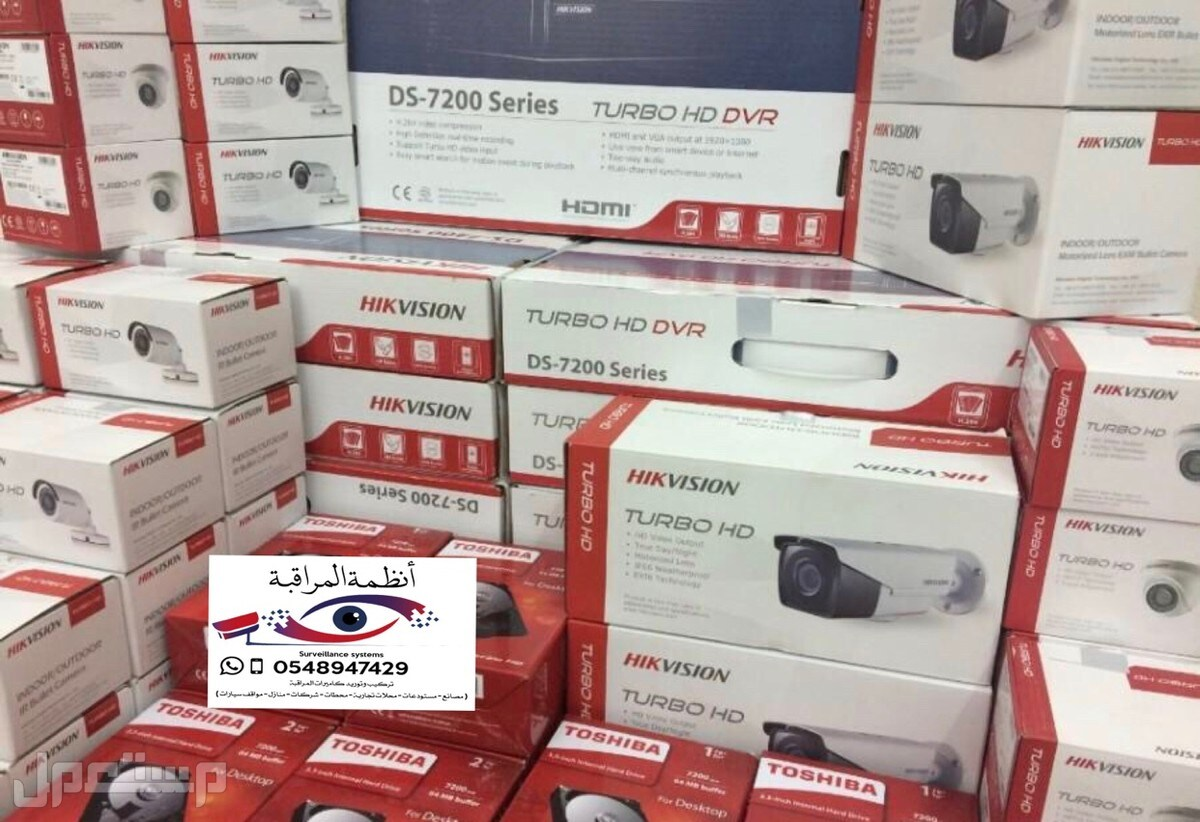 كاميرات مراقبة بأسعار منافسة - 5 ميجا