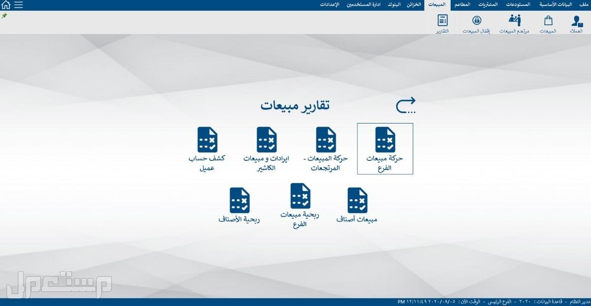 برنامج APEX