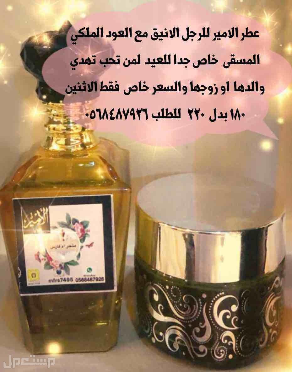 متجر ام فارس  لكل ما تحتاجه المراءه
