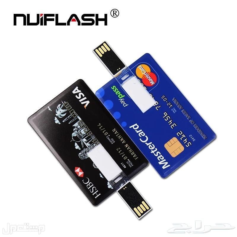 فلاش ميموري ذاكرة على شكل بطاقة الصراف