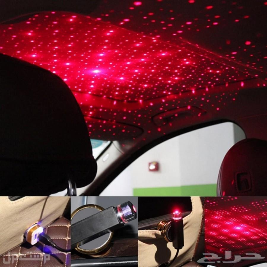 اضاءة ليزر  لسقف السيارة