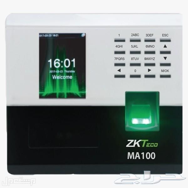 اجهزة بصمه ZKTeco U900