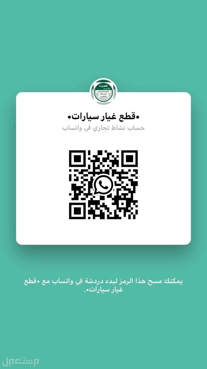 قطع غيار جمس تاهو 2015-2016-2017-2018-2019