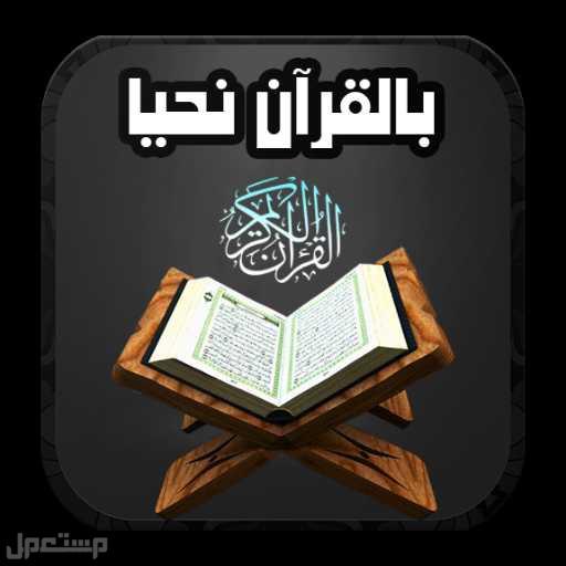 أبحث عن مسجد لإمامة المصلين